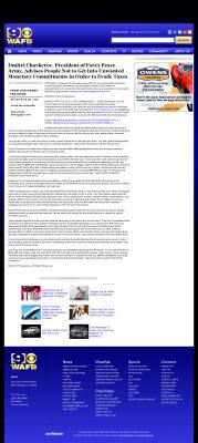 Dmitri Chavkerov -  WAFB CBS-9 (Baton Rouge, LA) - Paying Taxes and Saving