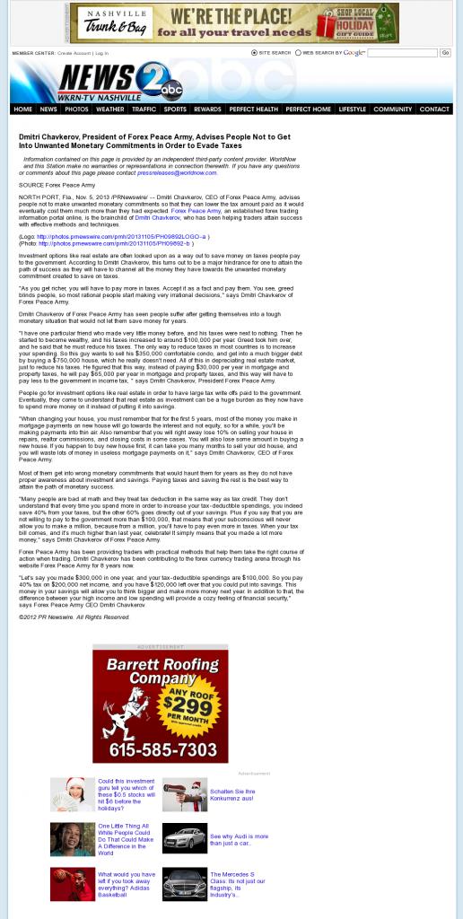 Dmitri Chavkerov - WKRN ABC-2 (Nashville, TN)- Paying Taxes and Saving